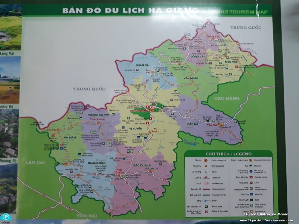 Boucle Ha Giang J1